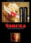 The Yakuza box art