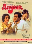 Angoor