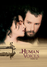 Rent Till Human Voices Wake Us on DVD
