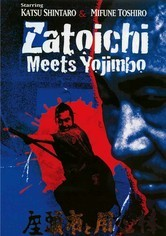 Rent Zatoichi Meets Yojimbo on DVD