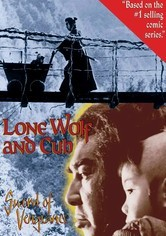 Rent Lone Wolf and Cub: Sword of Vengeance on DVD