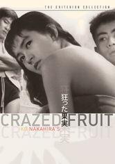 Rent Crazed Fruit on DVD