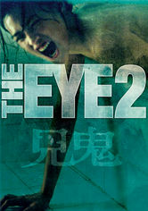 Rent The Eye 2 on DVD