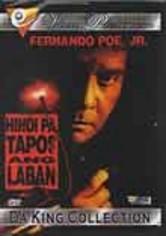 Rent Hindi Pa Tapos Ang Laban on DVD