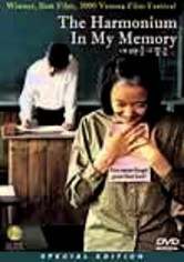 Rent The Harmonium in My Memory on DVD