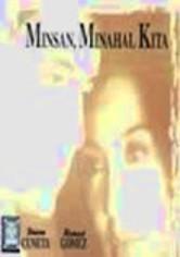 Rent Minsan, Minahal Kita on DVD