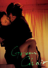 Rent Green Chair on DVD