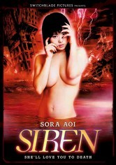 Rent Siren on DVD