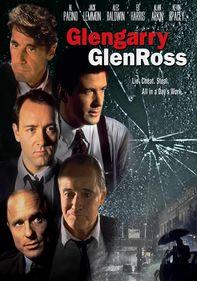 Glengarry Glen Ross: Bonus Material
