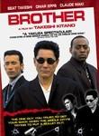 Brother (2000) Box Art