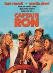 Captain Ron (1992) Box Art