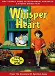 Whisper of the Heart (1995) Box Art