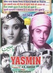 Yasmin poster