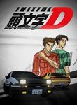 Initial D Netflix box art