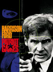 Patriot Games (1992) Box Art
