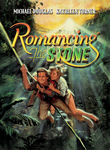 Romancing the Stone (1984) Box Art